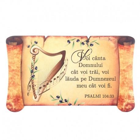 Aplica papirus - Psalmi 104:33