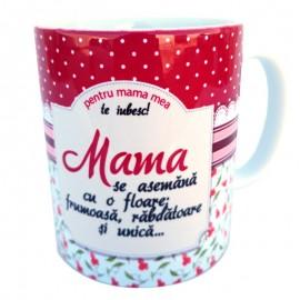 Cana - dedicatii pentru mama