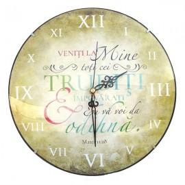 Ceas de perete - Matei 11:28